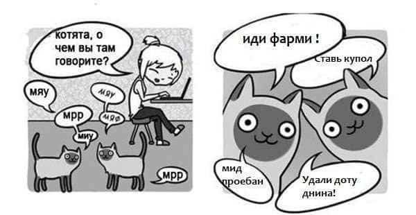 Прикол-Удали-Доту-84361