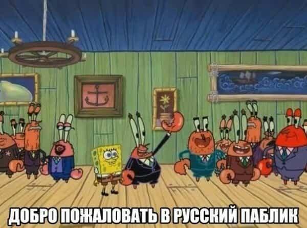 дот 11
