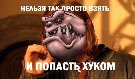 дота27